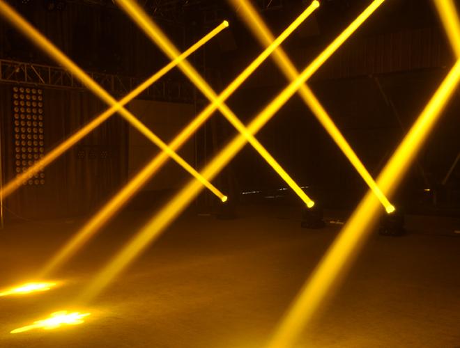 eLumen8 amber light effects