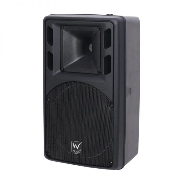 PSR 8A Powered Speaker (Pair)