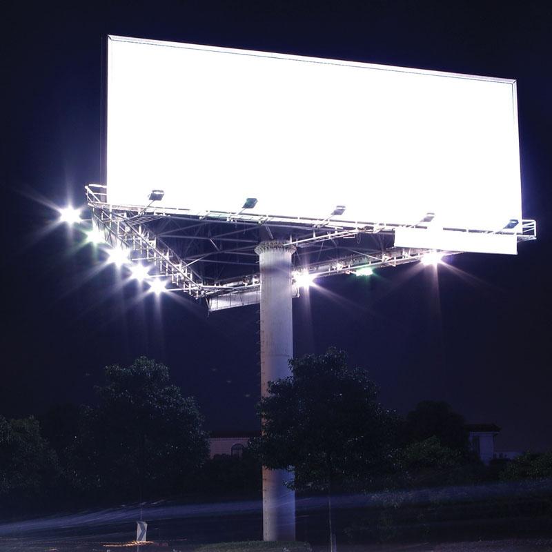 Visio Billboard Light